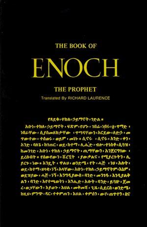 http://www.wizardsbookshelf.com/enoch/enoch1.jpg